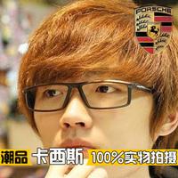 P8178 full frame eyeglasses frame male Women ultra-light glasses box tr90