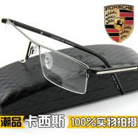 Male eyeglasses frame box tr90 p8127 ultra-light 13 myopia glasses frame wireframe glasses