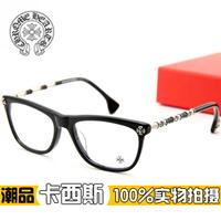 Accessories glasses frame myopia female vintage tspj plain black full frame eyeglasses frame male glasses, plates