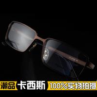 Titanium eyeglasses frame male big glasses full frame big box ultra-light beta . titanium myopia glasses frame