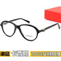 Small full frame eyeglasses frame 3226 round box plate frame eyeglasses frame glasses box female radiation-resistant