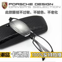 P8718 titanium full frame glasses frame male Women myopia ultra-light frame eyeglasses frame