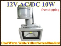 Free shipping 12V 10W PIR LED Flood light White Warm Floodlight Motion Sensor AC/DC 12V LW42