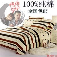 Textile 100% cotton four piece set bed sheets duvet cover piece set 100% cotton four piece set bed sheets quilt 4
