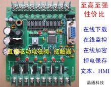 cheap mitsubishi plc controller