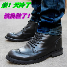 best boots men promotion