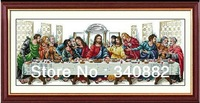 cross stitch patterns the last supper handicraft needlework free shipping