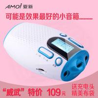 Portable card speaker mini stereo radio mp3 music player mobile phone speaker hifi