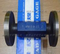 New 1pcs M76x1.5  6H thread gauge plug thread gauges high precision
