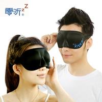 3d three-dimensional cut goggles eyeshade sleeping eye mask super soft