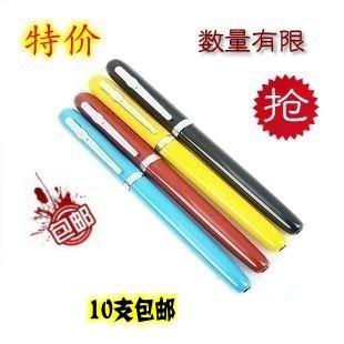 9063 fountain pen grade special pen test fountain pen student pen