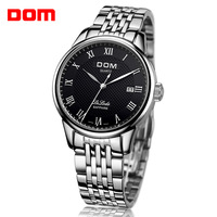 Dom brand watches male waterproof fashion watch male watch m-41d