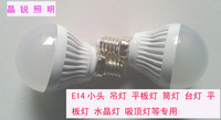 Led lighting energy saving lamp led ball bulb 3w5w capitellum e14 screw-mount small screw ceiling pendant light crystal lamp