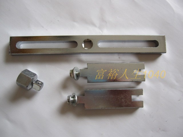 Adjustable fuel tank lid wrench fuel tank cover tools fuel tank cover specialty tool(China (Mainland))