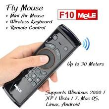 htpc remote keyboard promotion