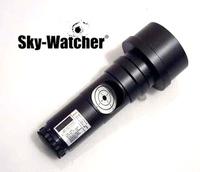 Free shipping Laser collimator interface laser calibrator telescope