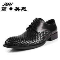 2013 men's business formal leather genuine leather shoes fashion pointed toe shoes low-top knitted breathable