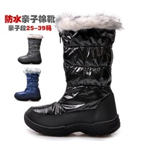2013 child  snow  boots female male parent-child  cotton boots 25 - 39