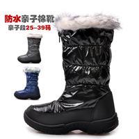 2014 child  snow  boots female male parent-child  cotton boots 25 - 39