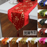 33*175CM Table runner chinese style damask dining table cloth dining table flag table mats tablecloth