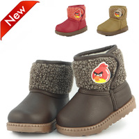 Children shoes high quality fashion child snow boots cotton boots three-color---Free shipping