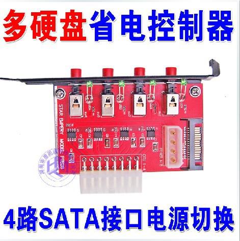 vier-kanaals sata apparaat hdd schakelaar pt628 sata-interface harde schijf opslag apparaat schakelaar(China (Mainland))