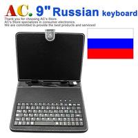 Russian Standard Keyboard 9 inch Standard usb, micro usb, mini usb Interface, Leather case for Tablet pc MID