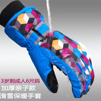Men's and women's parent-child model ski gloves, top warm gloves, windproof and waterproof outdoor gloves NO6. Free shipping