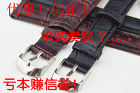 Watch accessories high quality strap watchband genuine leather watchband general leather watchband watch pin buckle leather
