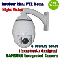 4 inch Mini Outdoor  High Speed dome camera with Night Vision SAMSUNG Integrated Camera 12xOptical 16x digital PTZ Cameras
