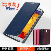 For samsung   note3 mobile phone protective case note3 holsteins phone case note3 mobile phone case