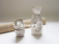 Japanese style ceramic sake bar set wine bottle wine glass 1 pot 4 cup gift