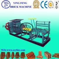Small semi-auto clay brick making machine,small production line of standard solid brick