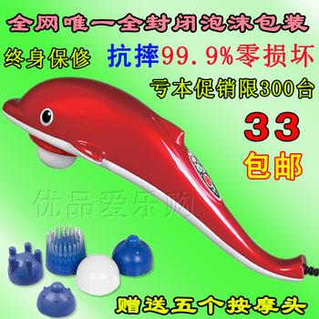 Multifunctional massage stick dolphin massage device infrared electric massage device dolphin