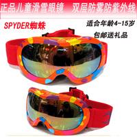 Child ski eyewear child skiing mirror double layer lens anti-fog anti-uv child gogglse