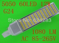 LED Bulb 12W 5050 SMD 60 LED G24 Corn Light Lamp Cool White/Warm White AC 85V-265V Side lighting