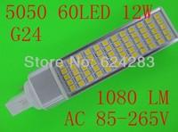 LED Bulb 12W 5050 SMD 60 LED G24 Corn Light Lamp Cool White/Warm White AC 85V-265V Side lighting