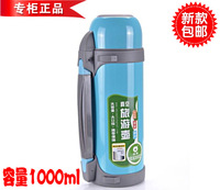 new arrival Xiongtai vacuum cup super large capacity stainless steel sports bottle outdoor travel pot