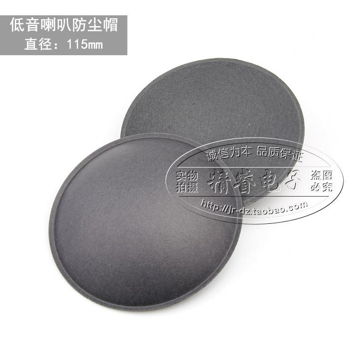 Diameter 115mm high quality sackbut dust cap loudspeaker cone lid speaker accessories(China (Mainland))