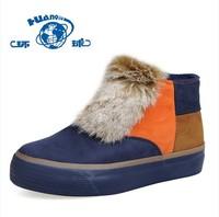 Web 2013 color block decoration velvet platform boots snow boots casual boots female cotton-padded shoes