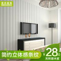 Wallpaper wallpaper grey color stripe brief wallpaper tv