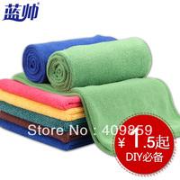 Car wash tool ultrafine fiber towel 70 30 car wash towel cleaning towel paint auto supplies