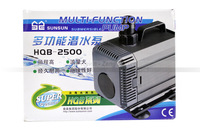 1set - Aquarium Submersible Fish Pond Pump, Water Pump (HQB-2500), Fountain Pumps - Amphibious - Free Shipping