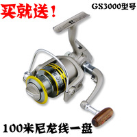 Gs3000 metal fish reel wheel fishing reels round pole 6 bearing fishing round   free shipping