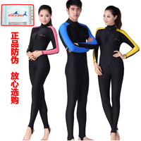 Ls704 sunscreen one piece submersible clothing long-sleeve submersible service aureateness clothing incubation swimwear