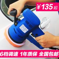 Professional multifunctional polishing machine vibration for coating gloss seal car paints machine diy car polisher