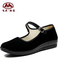 Cotton-made beijing shoes tooling women's shoes casual comfortable Women single shoes black slip-resistant generation light