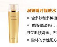 Pandan Court Yun Yan Guozhen series of skin care products - Yun Yan Liang Lotion 110ml instantaneous