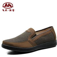 Plus size beijing cotton-made shoes Men single shoes business casual shoes soft outsole comfortable male cotton-made shoes