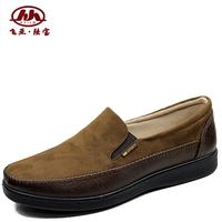 Plus size beijing cotton-made shoes men's casual soft outsole Men single shoes cotton-made male business casual shoes 454647